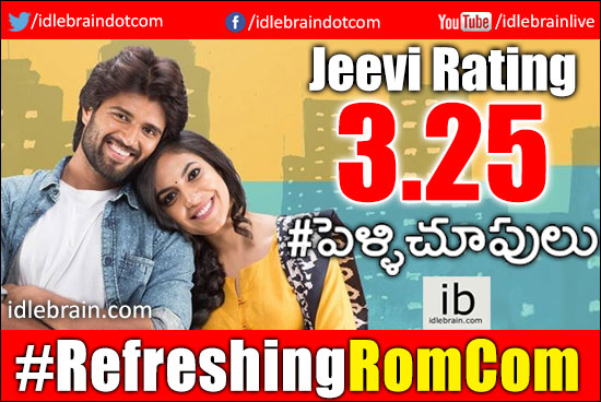 #pelli choopulu jeevi review