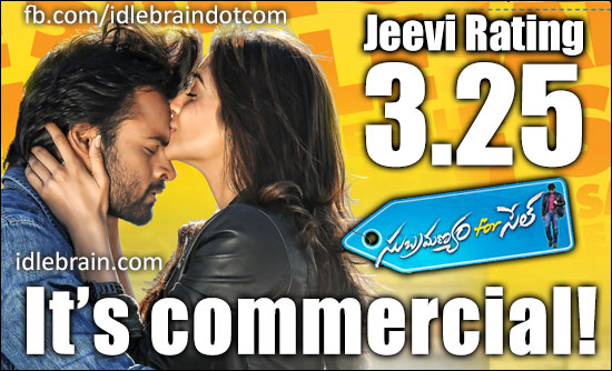Subramanyam For Sale review