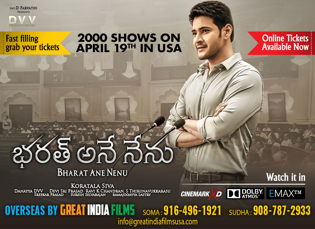 Bharat Ane Nenu 2000 shows for premieres in USA on 19 April
