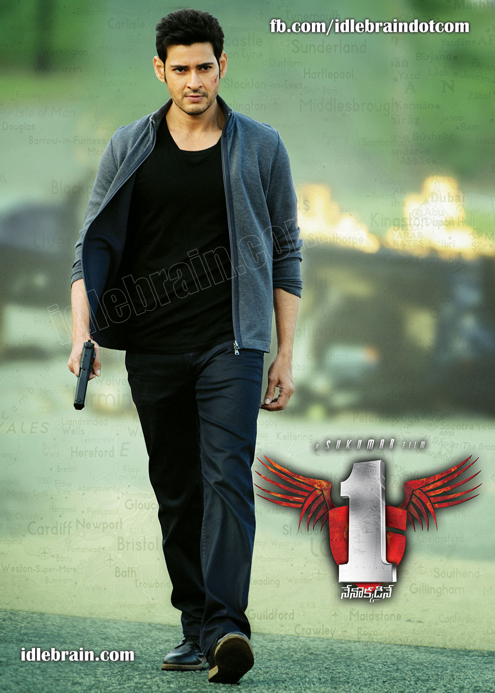 Follow Us  1 Nenokkadine New Stills