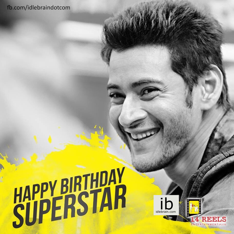 Superstar Mahesh Babu Birthday Wishes Poster