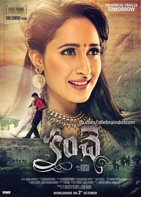 Kanche posters - Telugu cinema news