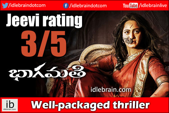 Bhaagamathie jeevi review