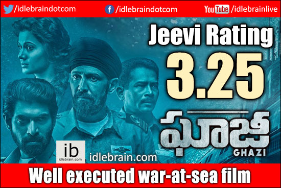 Ghazi jeevi review