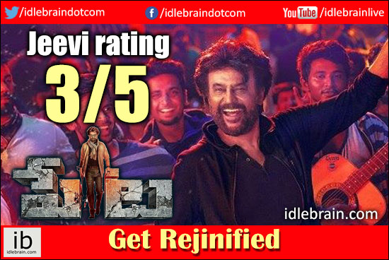Peta jeevi review