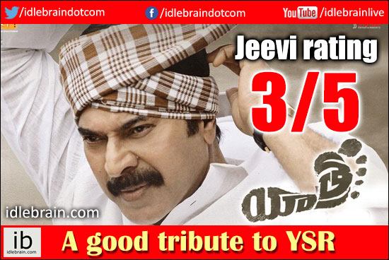 Yatra review by jeevi - Telugu cinema review - Mammootty