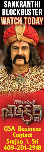 Gautamiputra Satakarni overseas by 9PM entertaineents