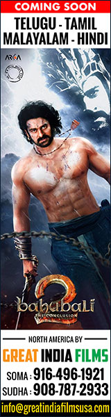 Baahubali North America by Great India Films