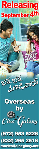 bhale bhale magadivoy overseas by cinegalaxy