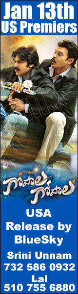 Gopala Gopala in USA by Blue Sky