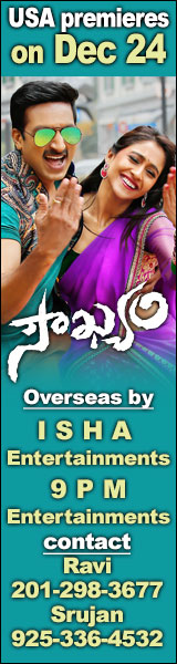 soukhyam overseas by Isha entertainments & 9 pm entertainments