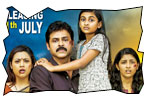 Drushyam jeevi review