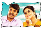 Jayammu Nischayammu Raa jeevi review