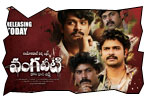 Vangaveeti jeevi review
