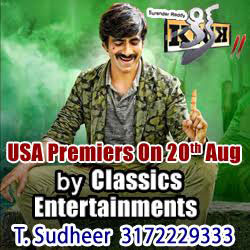 Kick 2 USA by Classics Entertainment