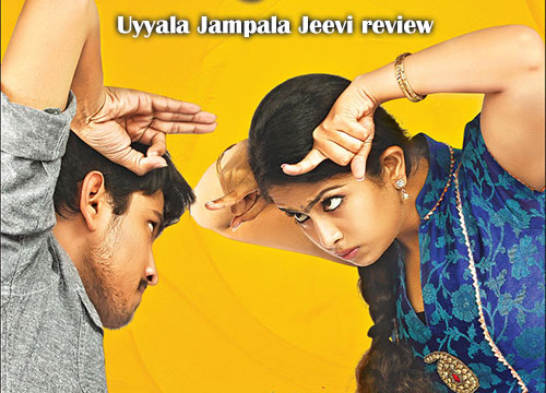 Uyyala Jampala review