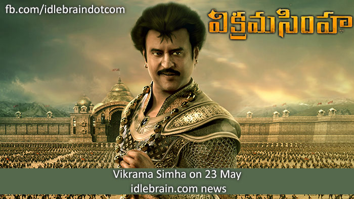 Vikrama Simha (2014) Telugu Full Movie *BluRay*