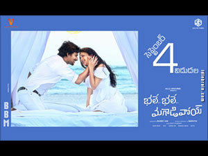 Bhale Bhale Magadivoy wallpapers