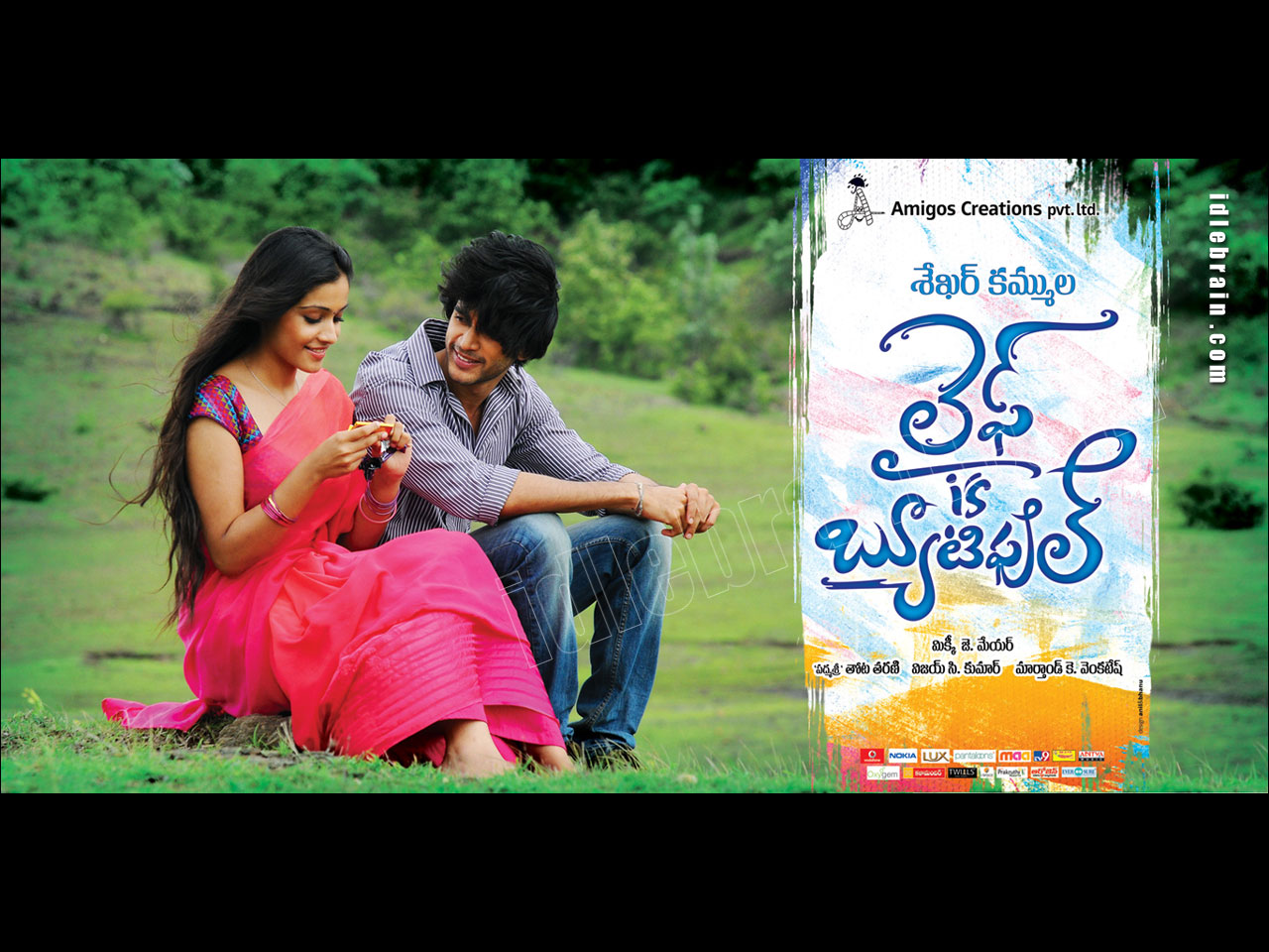 life is beautiful telugu film telugu life is beautiful