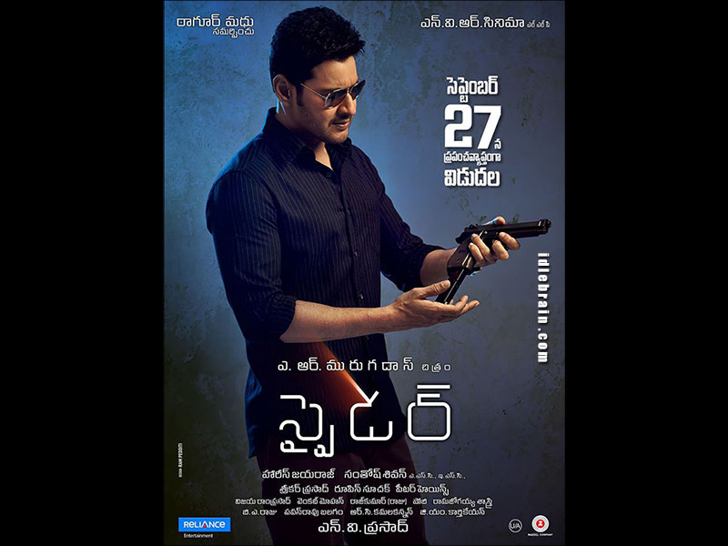 Spyder Wallpapers