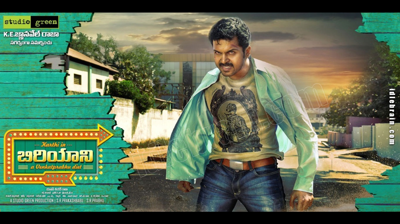 biriyani - telugu film wallpapers - telugu cinema - karthi & hansika