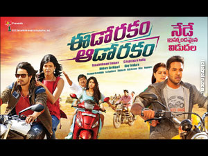 Eedo Rakam Aado Rakam wallpapers