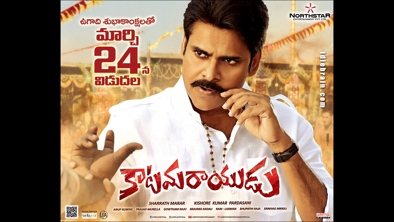 ... wallpapers - Telugu cinema posters - Pawan Kalyan & Shruti Haasan