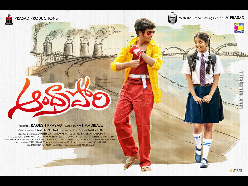 2015 trailers movies official telugu / Free download film conan the