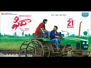 fidaa wallpapers