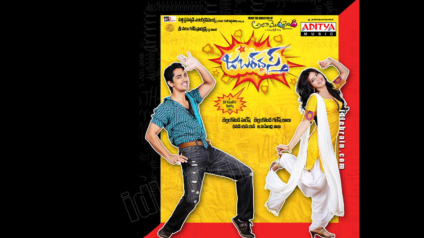 Jabardasth - Telugu film wallpapers