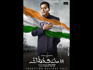 Vishwaroopam 2 wallpapers