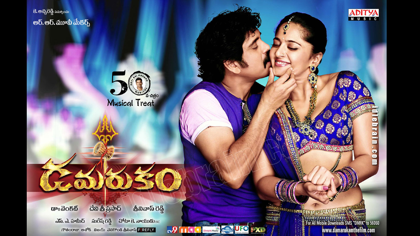 Damarukam - Telugu film wallpapers