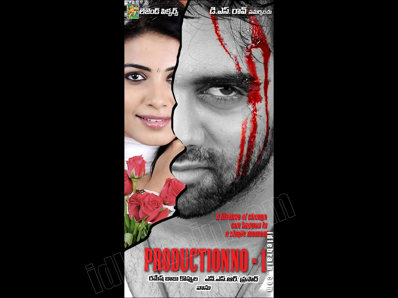 Navadeep new film