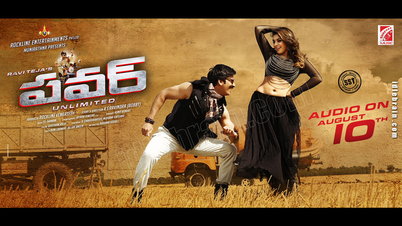 power wallpapers - telugu cinema posters - ravi teja & hansika