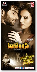 Heroine Posters photo gallery - Telugu cinema - Anjan ...